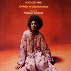 Alice Coltrane, 'Journey in Satchidananda' (Impulse!, 1970)