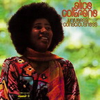 Alice Coltrane, 'Universal Consciousness' (Impulse!, 1971)