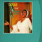 Dinah Washington, 'Sings Bessie Smith' (EmArcy-Verve, 1958)