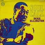Duke Ellington, 'Soul Call' (Verve, 1966)