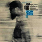 Grachan Monchur III, 'Some other stuff' (Blue Note, 1964