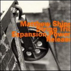 Mathew Shipp, 'Expansion, power, release' (hatOlogy, 2001)