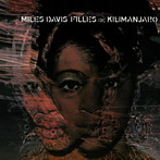 Miles Davis, 'Filles de Kilimanjaro' (Columbia, 1968)