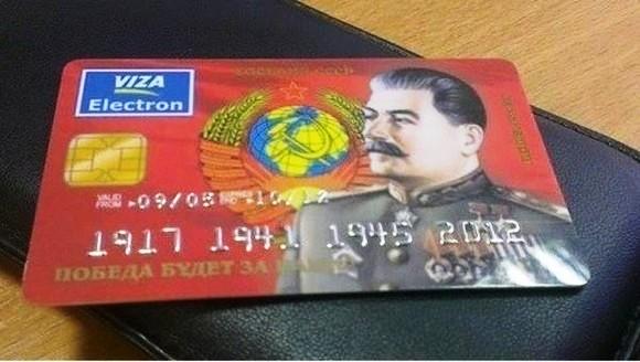 Stalin credit card