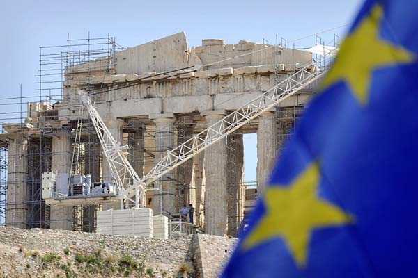 Gréica UE