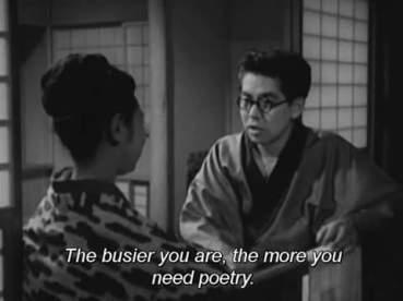 'Ginza Keshô' [Mikio Naruse, 1951]